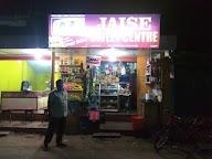 Jaise Bakery photo 2