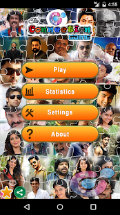 The Connection Game Tamil- screenshot thumbnail