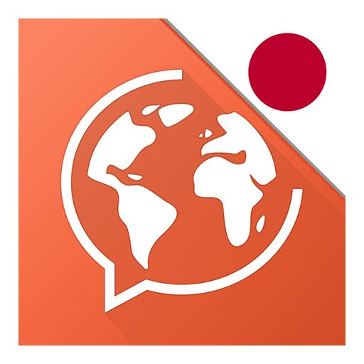 日语:交互式对话 - 学习讲 -门语言 教育 App LOGO-硬是要APP