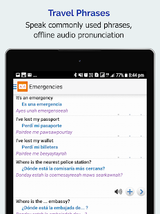 Spanish Dictionary - English Spanish Translator- screenshot thumbnail