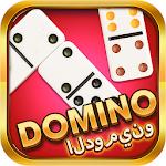 Domino Online 1.06