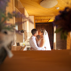 Wedding photographer Aleksandr Mavrin (Mavrin). Photo of 03.10.2017