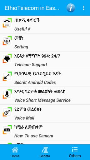Ethio Telecom in Easy Mode - u12a2u1275u12ee u1274u120eu12aeu121du1295 u1260u1240u120bu1209 3.8 screenshots 5
