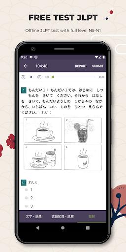 EASY JAPANESE NEWS u3084u3055u3057u3044u65e5u672cu8a9eu30cbu30e5u30fcu30b9 3.2.3 screenshots 5