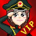 [VIP 버전] 독재자 키우기 - 로켓으로 가버렷!