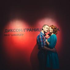 Wedding photographer Evgeniy Gorbunov (flintcrown). Photo of 06.06.2014