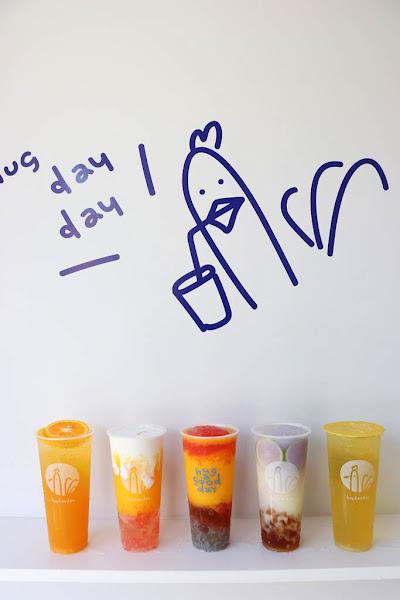 Hugdayday 烈奶茶 台南安平一店