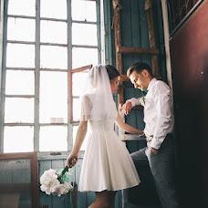 Wedding photographer Valeriya Voynikova (vvpht). Photo of 02.08.2017