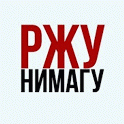РЖУНИМАГУ icon