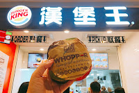 Burger King 漢堡王 台中秀泰店