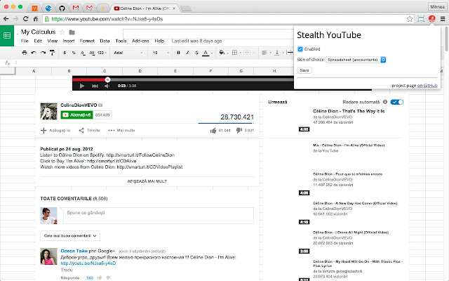Stealth Youtube