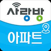 광주 사랑방 아파트 - 광주아파트, 광주부동산
