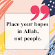 Islamic Quotes Download on Windows