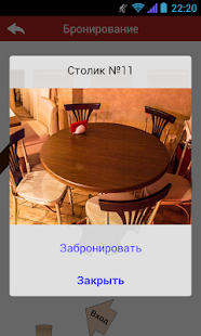 EatOnline.ru- screenshot thumbnail