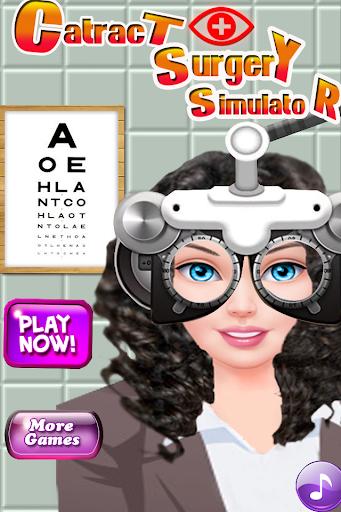 白内障眼科手术模拟器