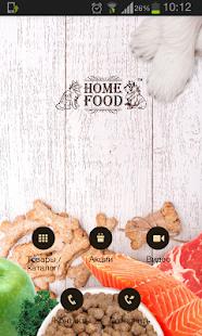 Home Food для тварин - náhled