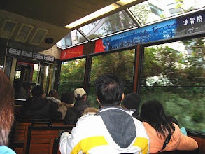 Photo: #015-The Peak Tram