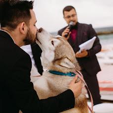 Nhiếp ảnh gia ảnh cưới Tatyana Bogashova (bogashova). Ảnh của 15.01.2019