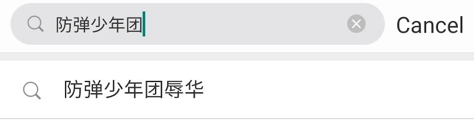 screenshot_20201011-165428_weibo