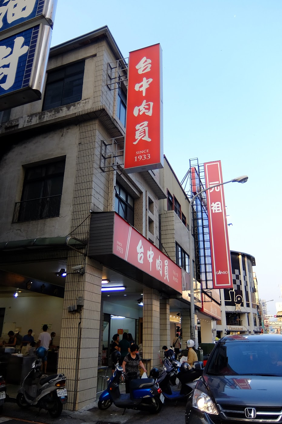 台中肉圓,是一家八十年的老店