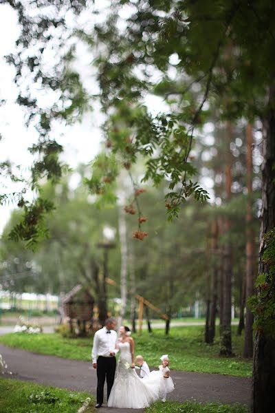 Wedding photographer Kseniya Snigireva (Sniga). Photo of 30.01.2015