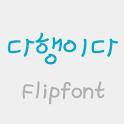 LogDahang™ Korean Flipfont icon
