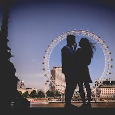 Wedding photographer Manuel Del amo (masterfotografos). Photo of 11.10.2017