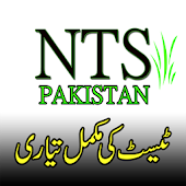 NTS, FPSC and PPSC Test Preparation Guide