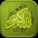 خلفيات اسلامية  2016 icon