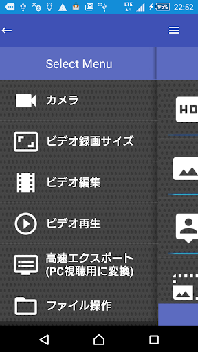 玩免費遊戲APP|下載無音 ビデオカメラ (フルスクリーンプレビュー app不用錢|硬是要APP