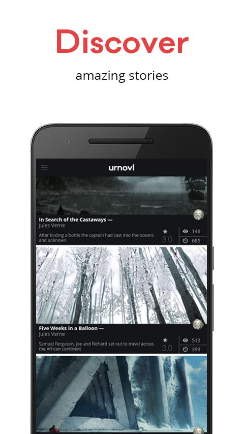 Urnovl- screenshot