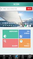 Screenshot of 玉山行動銀行