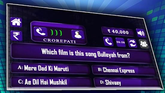 New KBC 2018: Hindi & English Crorepati Quiz - náhled