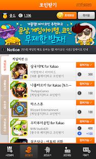 피카코인 – 게임만 해도 돈버는 앱! - screenshot thumbnail