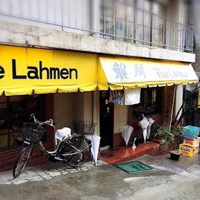 東京で最も美味しいチャーハンとも称される神楽坂が誇るチャーハンの名店「龍朋(りゅうほう)」