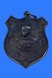 เหรียญกรมหลวงชุมพร รุ่นสร้างอนุสาวรีย์กรมหลวงชุมพรฯ ณ วิทยาลัยพาณิชยการพระนคร ปี15 ลป.โต๊ะ ปลุกเสก