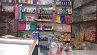 Yash Genral Store photo 1
