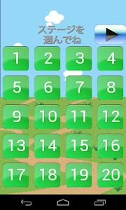 ねこ迷路 screenshot 2