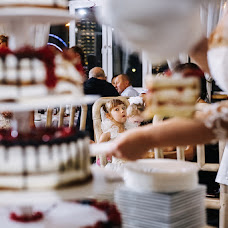 Wedding photographer Ekaterina Ageeva (kotamak). Photo of 08.11.2018