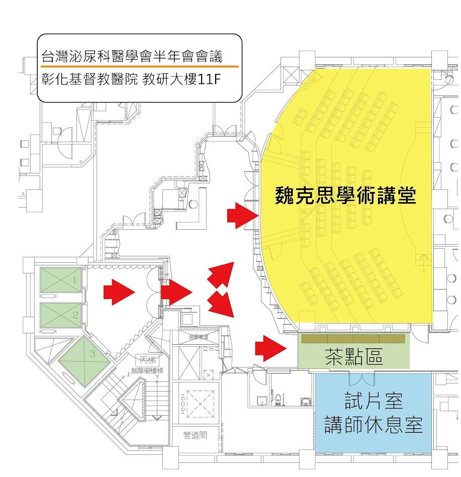 教研大樓-12F-魏克斯學術講堂☆試片室