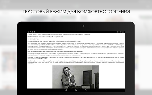 kioZk.Altel - любимые журналы- screenshot thumbnail