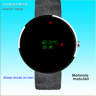 How to download Radar Watch Face 1.0 apk for laptop