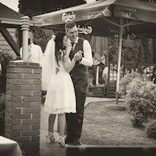 Wedding photographer Sasa Rajic (sasarajic). Photo of 30.09.2016