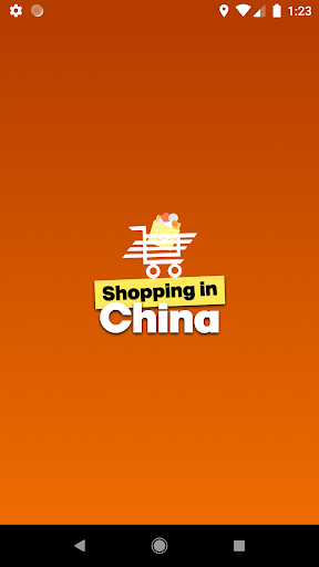Online Shopping China Reviews screenshot 9