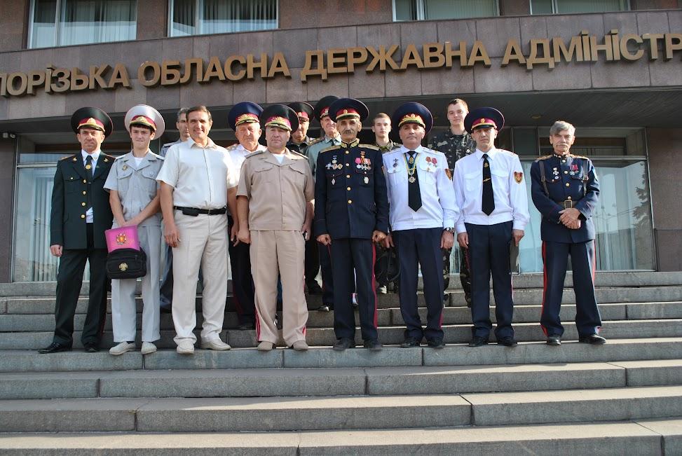 Международный казачий конгресс