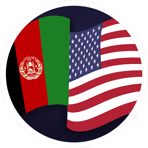 English to Pashto translator
