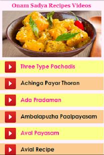 Malayalam onam sadya recipes videos android apps on google play malayalam onam sadya recipes videos screenshot thumbnail forumfinder Images