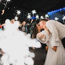 Wedding photographer Vasiliy Kovalev (kovalevphoto). Photo of 01.06.2018