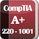 CompTIA A+ 2019: 220-1001 (Core 1) Exam Dumps Download for PC Windows 10/8/7