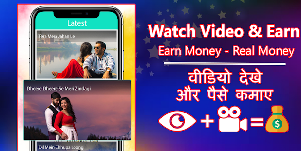 Download Guide For Watch Video & Earn Money For PC Windows and Mac apk screenshot 2